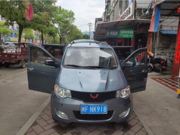 五菱宏光 1.2L 自家用车 4.1万公里 售价3万