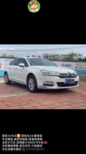精品系列,丰田威驰1.5自动